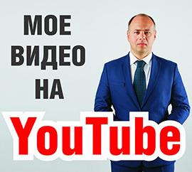 Видео Андрей Зберовский
