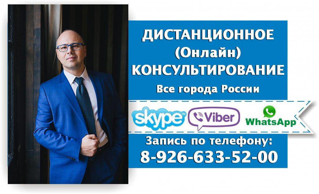 https://zberovski.ru/s-forma-oplaty/