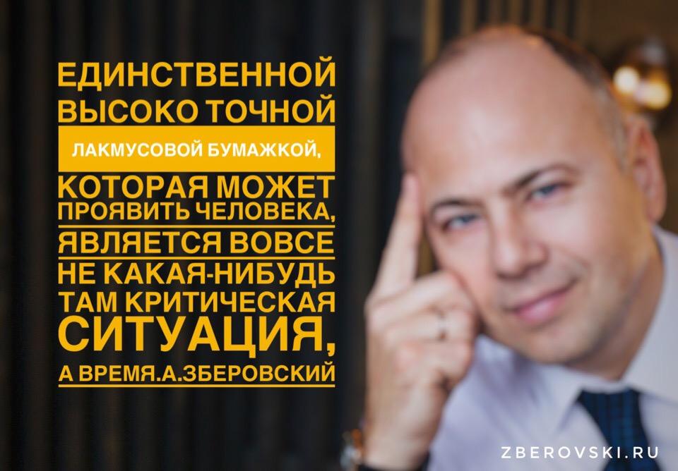 Цитаты психолога