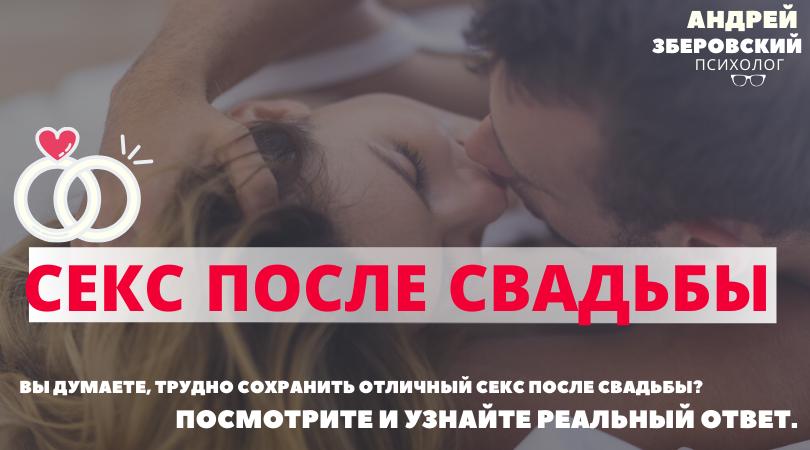 seks-posle-svadby-pochemu-ego-kolichestvo-vsegda-umenshaetsja-posle-svadby