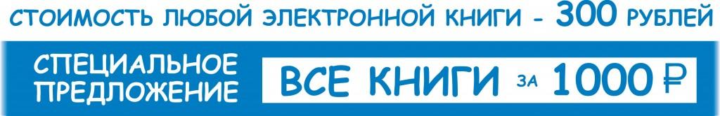 Электронные книги Зберовский