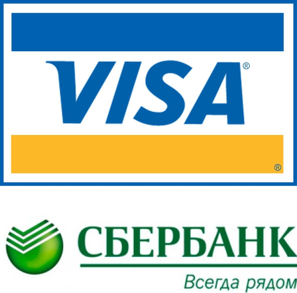 формы оплаты сбербанк