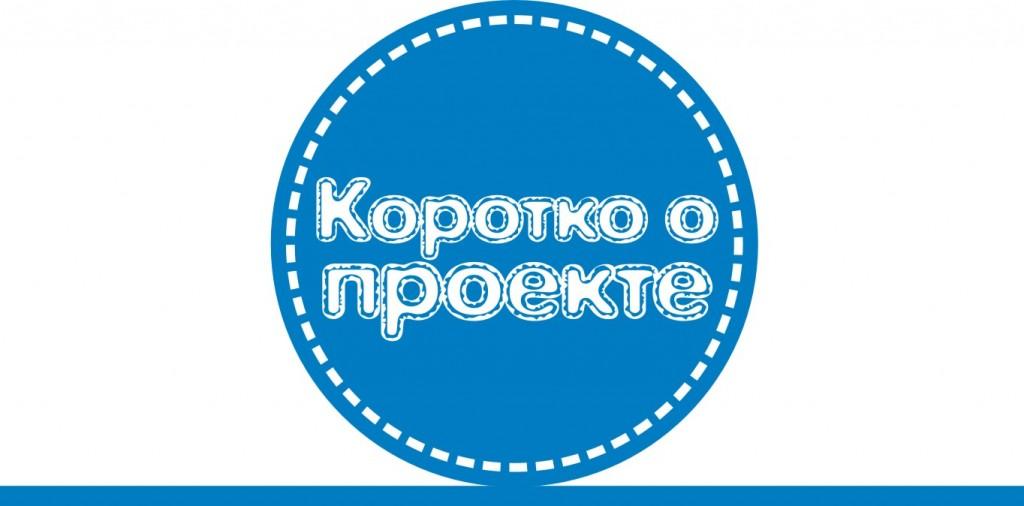 КНОПКИ 1а