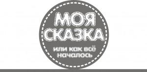 КНОПКИ 2н