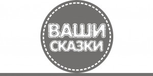 КНОПКИ 3н
