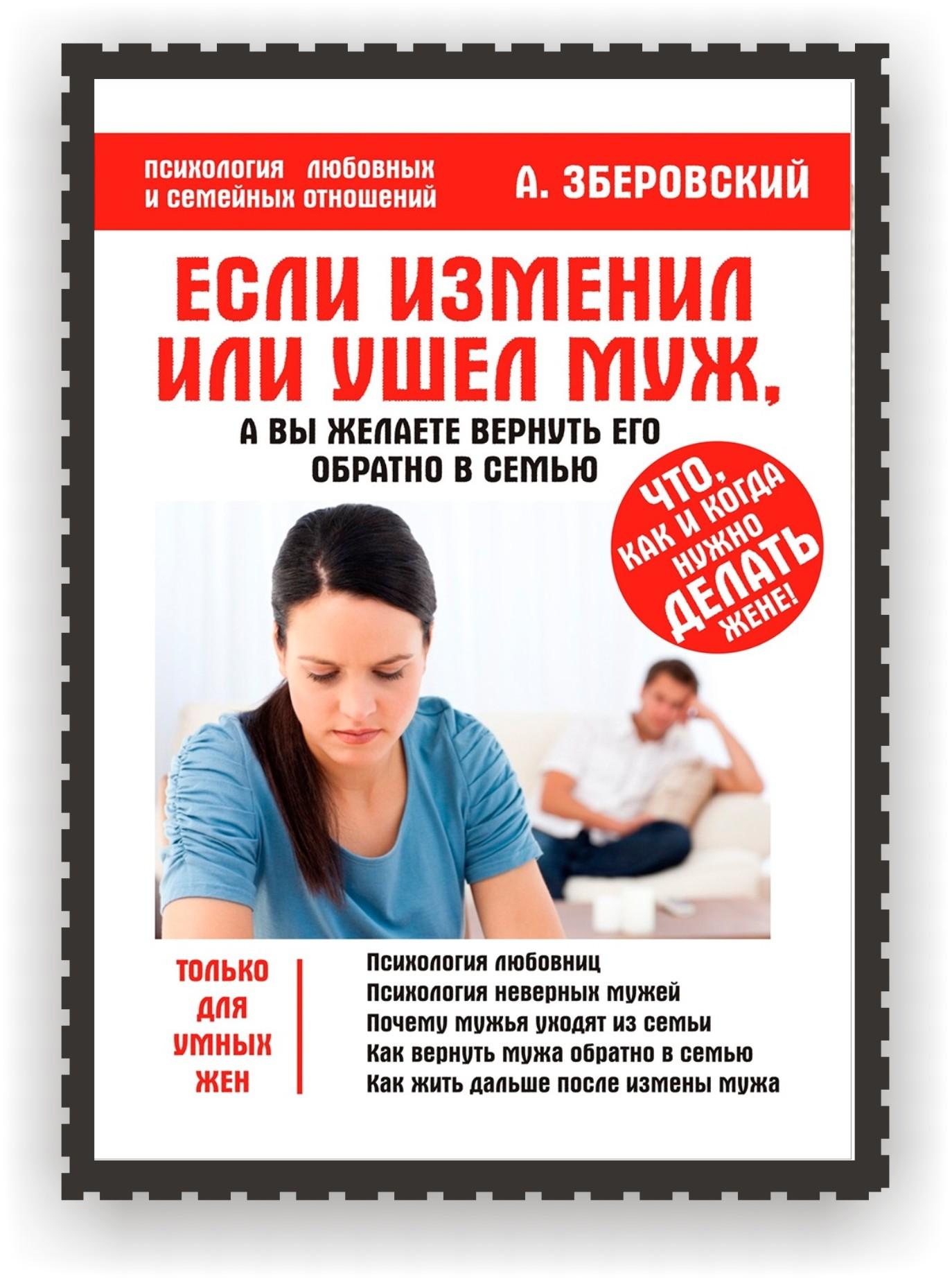 Русская баба изменяет мужу онлайн 13 фотография