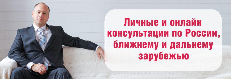 Советы психолога Красноярск.