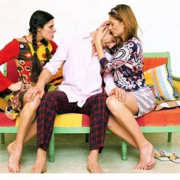 Синдром «челночного мужа»