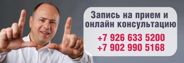 Советы психолога Красноярск